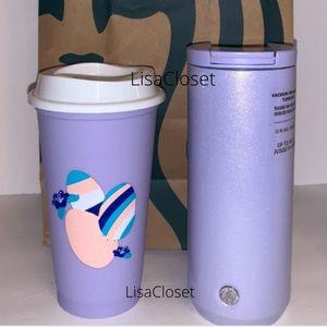 Starbucks Lilac Tumbler
